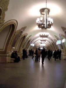 A subway station in Moscow, Russia